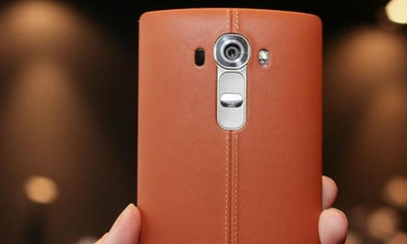 G4: LG's latest smartphone flagship is finally and officially here.