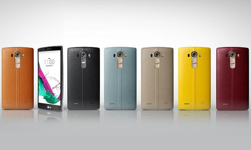 What makes the latest LG G4 powerful