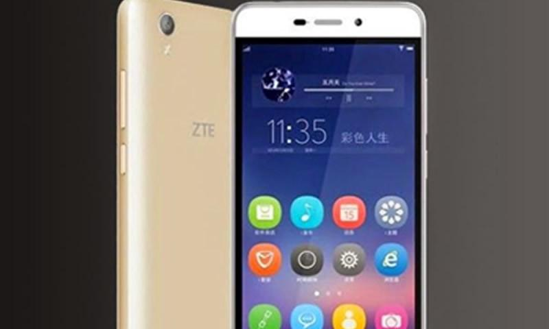 ZTE Q519T: A New Smartphone With A Powerful Batter