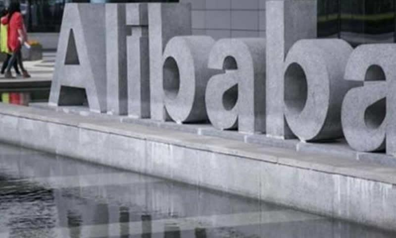 Alibaba Next Venture Is Video Streaming Service In China