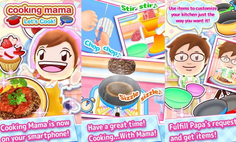 How To Play COOKING MAMA Let's Cook on Laptop Computer or