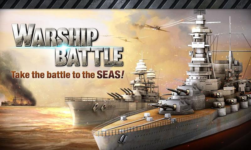 How To Play WARSHIP BATTLE:3D World War II on Laptop Computer or Windows Tablet