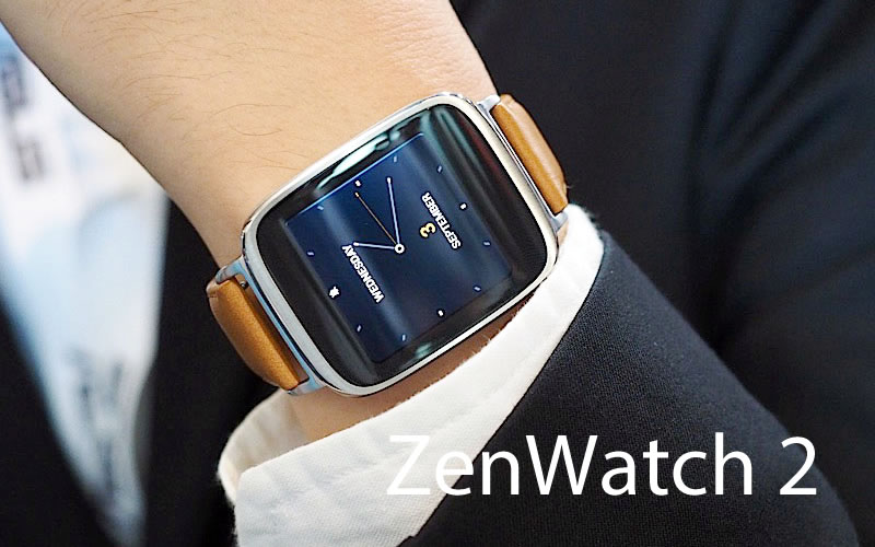 ZenWatch 2 - The More Affordable Option to Get Started with Wearable Tech