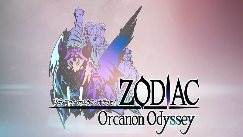 Zodiac: Orcanon Odyssey Review - Indistinguishable Plot Lines Gives Birth to This Average JRPG