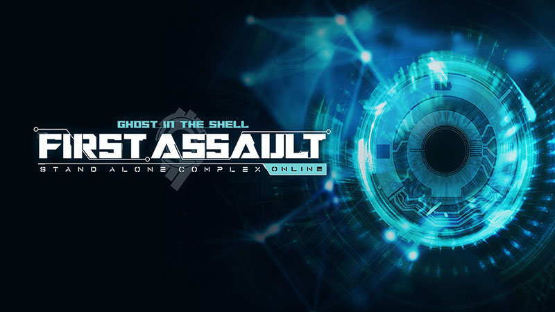 Ghost in the Shell: First Assault - Every Fan's Dream