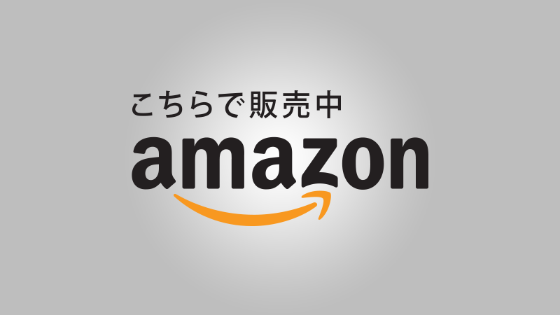 Amazon - Japanese Video Games Are Now Sold Internationally