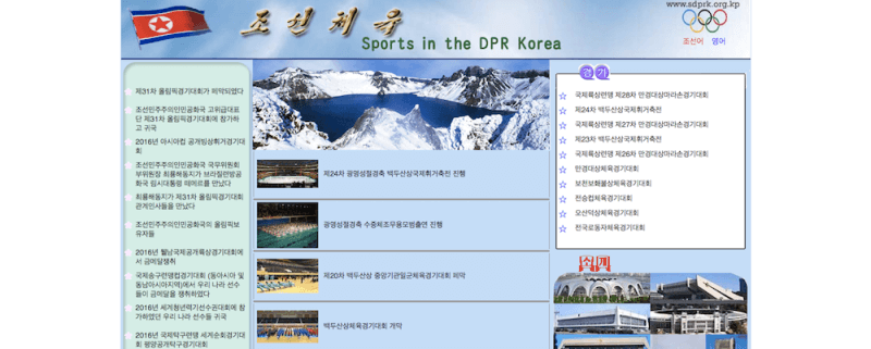 north-korea-website-10