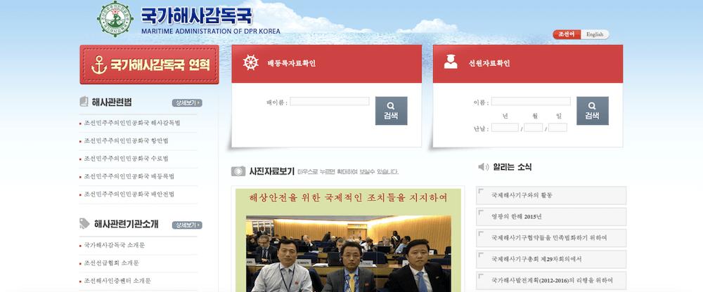 north-korea-website-11