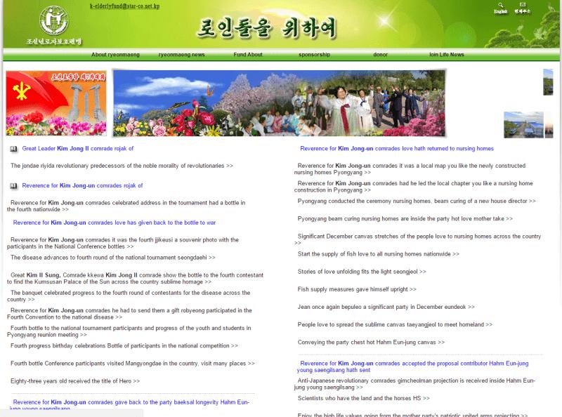 north-korea-website-2