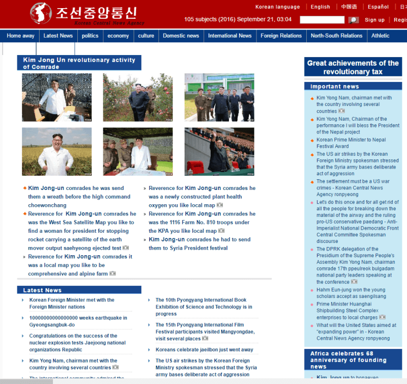 north-korea-website-4