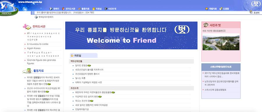 north-korea-website-5