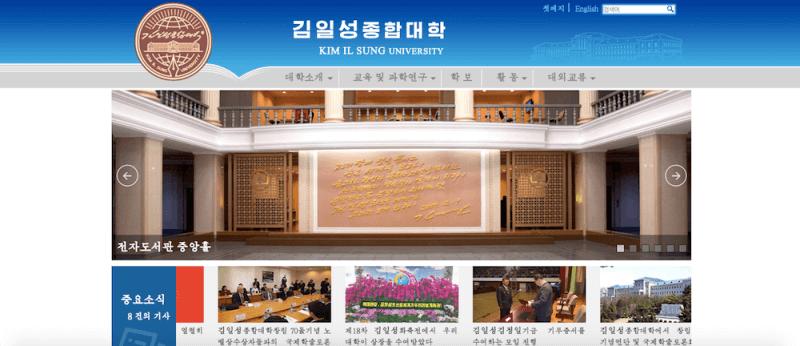 north-korea-website-6