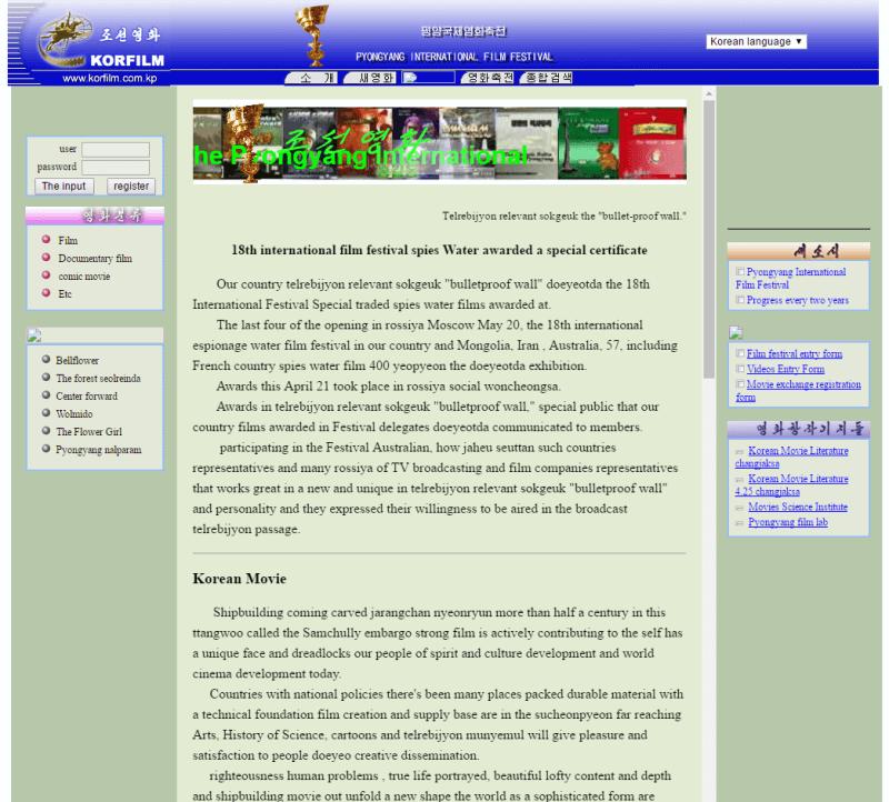 north-korea-website-7