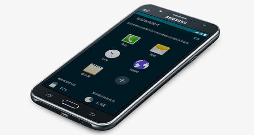 How to Root Samsung Galaxy J7 and TWRP Recovery | Tech Pep